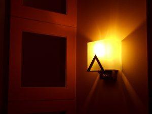 Lampy, które podążają za postępem